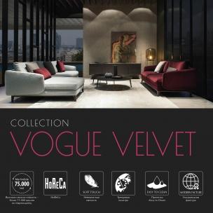 Велюр ткань Vogue Velvet