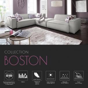 Шенилл ткань Boston