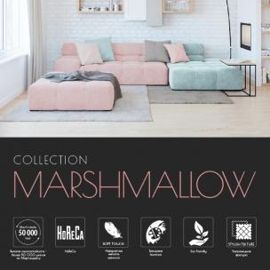 Шенилл ткань Marshmallow